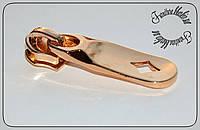 Бегунок сумочный для спиральной молнии №5 декоративный золотой, фото 1