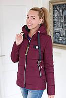 Куртка женская демисезонная трансформер в жилет с 42 по 52 размер(ms)