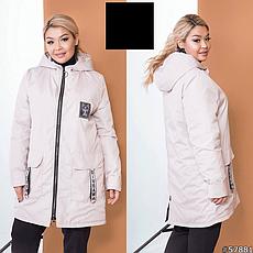 Куртка женская демисезонная размеры: 52-62, фото 3
