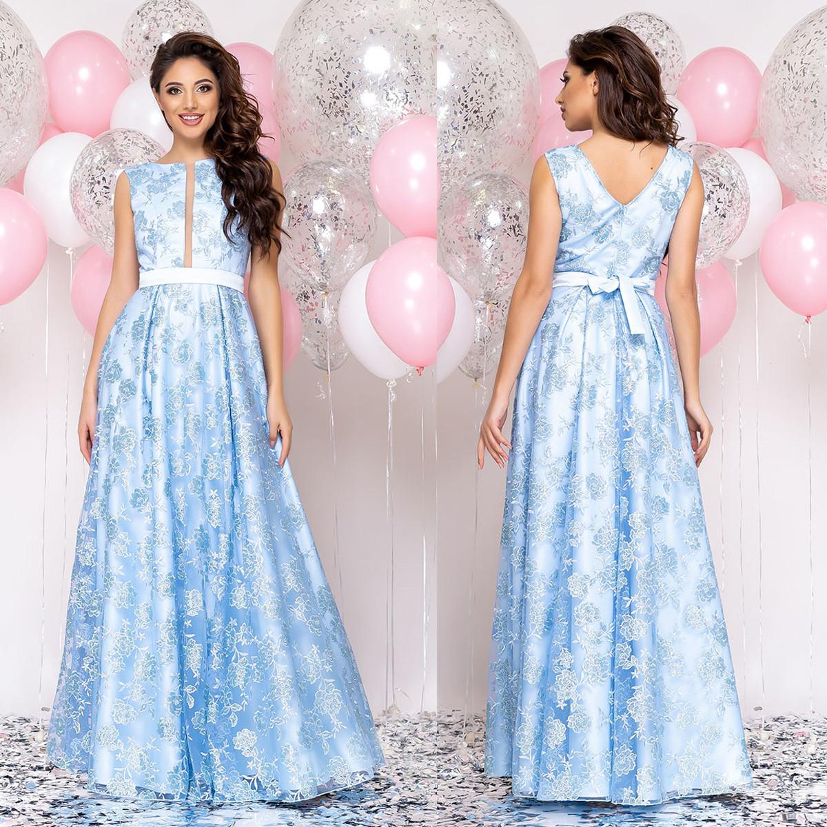 """Атласне блакитне плаття максі вечірнє """"Афіна"""""""