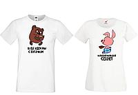 Парная футболка Push IT с принтом Пяточек и Винни-Пух