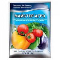 Удобрение MASTER для томатов, перца и баклажана 100гр
