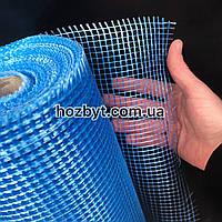 Сетка строительная 5х5мм 145г/м2, фасадная армирующая (стелковолоконная щелочестойкая)