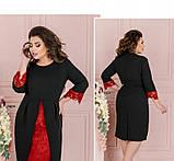 Платье Minova 1211Б-черный, фото 3
