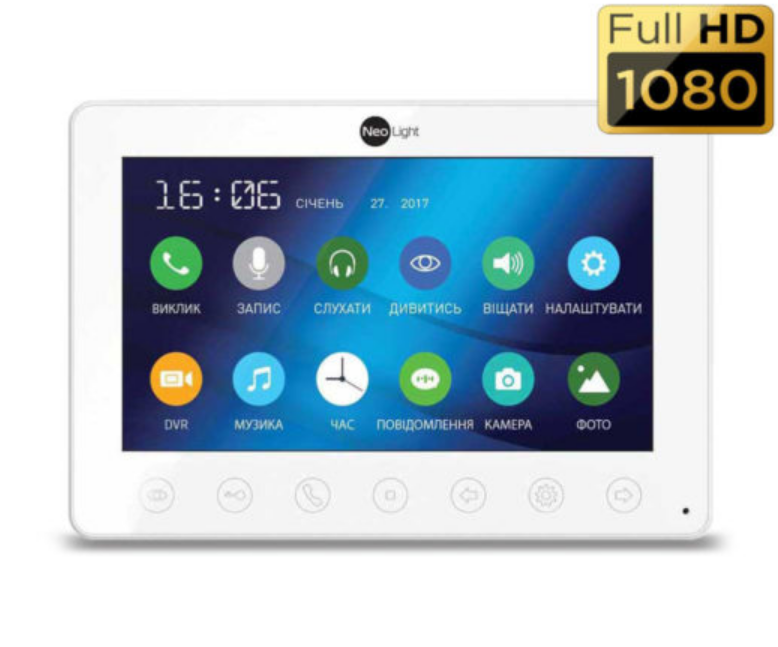 """7"""" видеодомофон 1080р Neolight OMEGA+ HD"""
