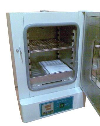Шкаф сушильный ШС-20