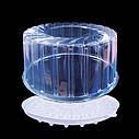 Упаковка для круглого торта приблизно на 1кг 1431 п/б з ф ПЕТ, фото 2