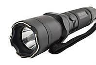 Тактический многофункциональный фонарь Шерхан BL 1101