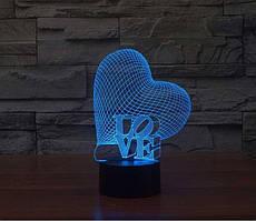 Світильник 3D Нічник Серце Love кольорова підсвітка