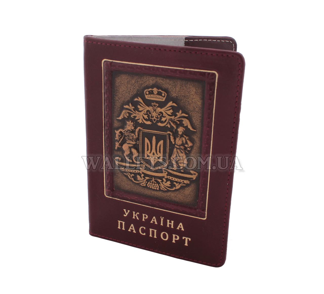 Шкіряна обкладинка для паспорта ST, бордова
