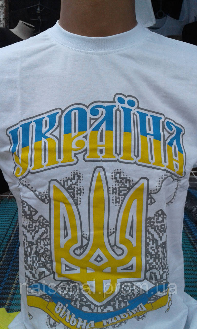 Патріотична футболка 54 Белый - Інтернет-магазин