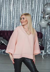 Блуза женская свободного силуэта персик