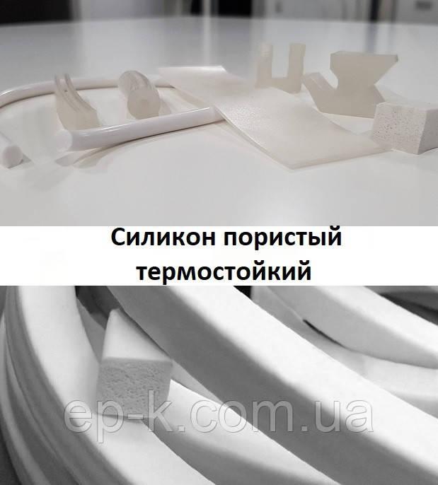 Силикон пористый  пластина 3 мм