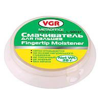 """Увлажнитель для пальцев 20 мл """"VGR"""" (гелевый)"""