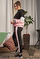 Спортивный женский костюм чёрный/розовый батал (размеры 48-50, 50-52, 52-54)