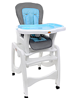 Детский стул 5in1 + стол BABYMAXI(голубой)