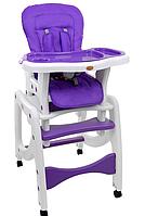 Детский стул 5in1 + стол BABYMAXI(фиолетовый)