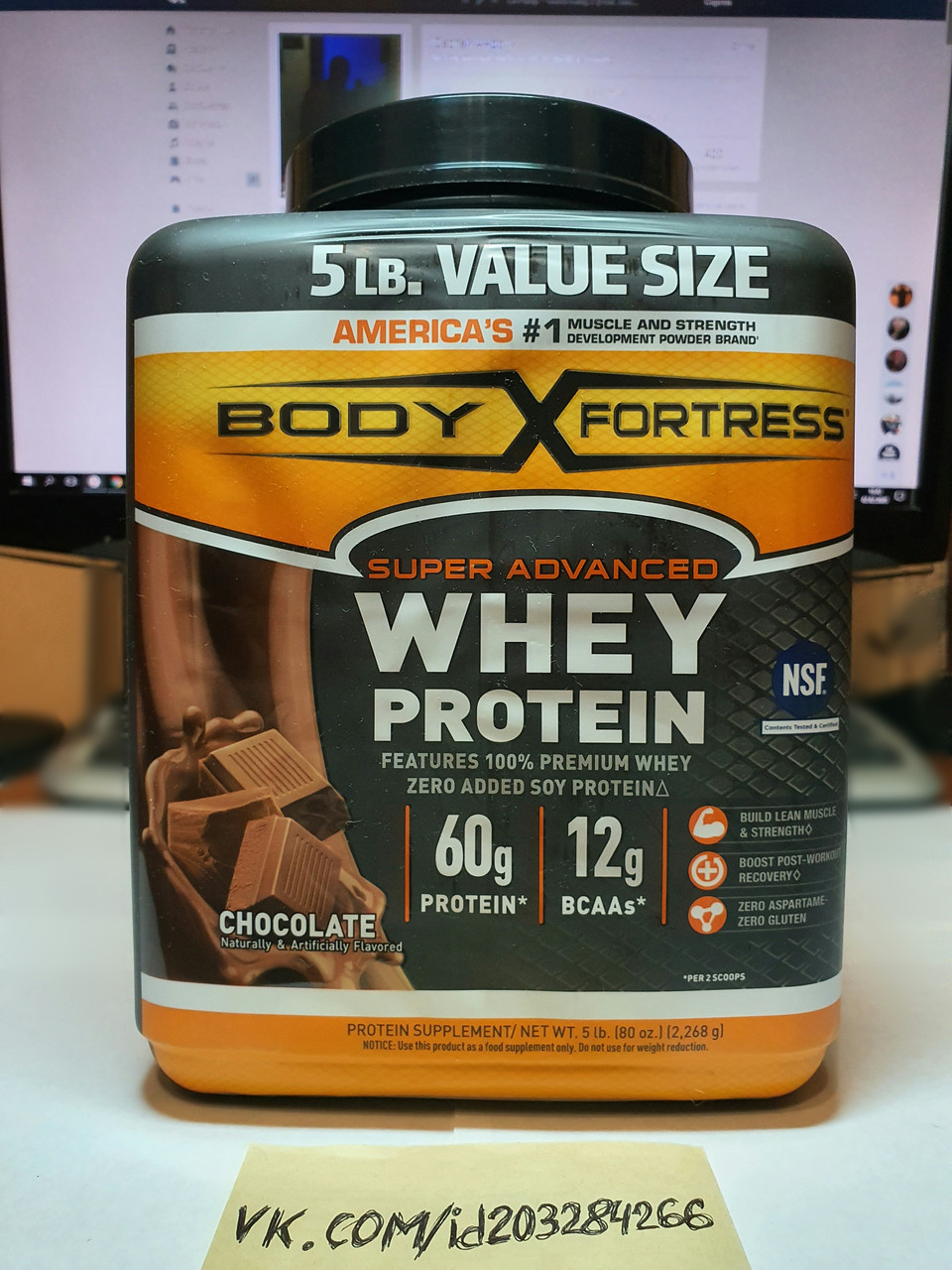 Протеин Body Fortress Whey Protein 2268g