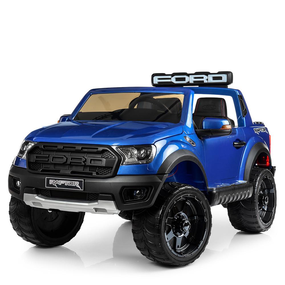 Детский электромобиль Bambi Ford Raptor синий M 4174