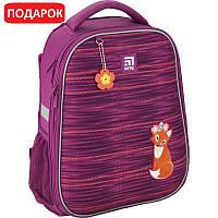Рюкзак школьный каркасный Kite Education Fox (K20-531M-3)