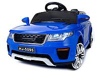 Электромобиль для детей HJ-5555(синый)