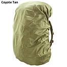Оригинал Чехол на рюкзак Hasta 49001/49002 Medium, Coyote Tan, фото 2