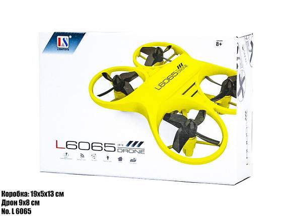 Квадрокоптер, фото 2