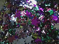 Зірки асорті металізовані