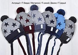 №090 Детская шапка Space р.46 (9-12 мес) р.50 (1,5-3 года) , р.54 (3-5 лет).В наличии все цвета