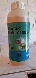 Інсектицид Фастак від всіх шкідників на зернових, пшениці, буряк, люцерні, ріпак, горос, гірчиця, овочах