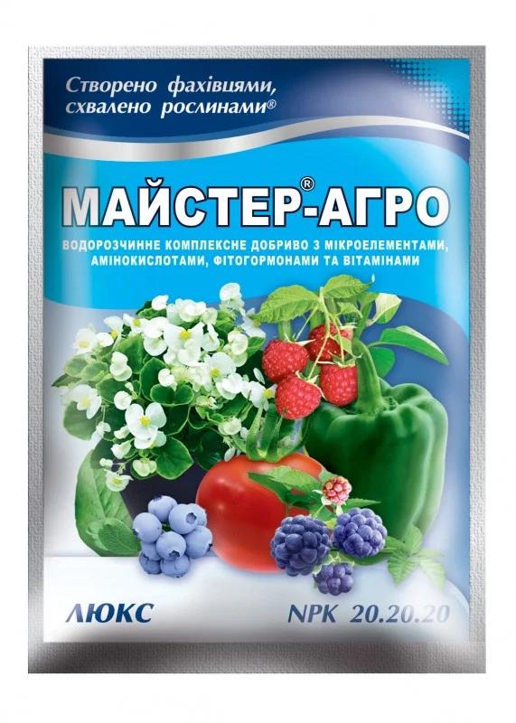 Mастер-Агро люкс 25 г 10 шт