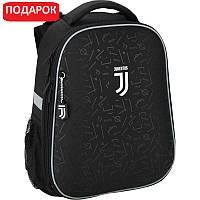 Рюкзак школьный каркасный Kite Education FC Juventus Ювентус (JV20-531M)