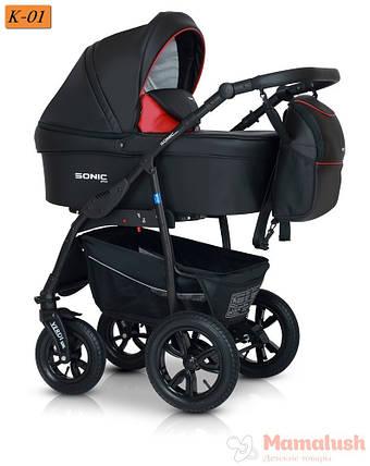 Детская коляска 3 в 1 Verdi Sonic Plus, фото 2