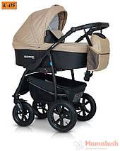 Детская коляска 3 в 1 Verdi Sonic Plus, фото 3