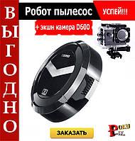 Робот-пылесос XIMEI SMART ROBOT + экшн камера D600