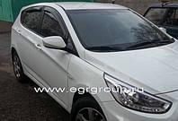 Ветровики 4 двери Hyundai Accent 2011-2015 хетчбек