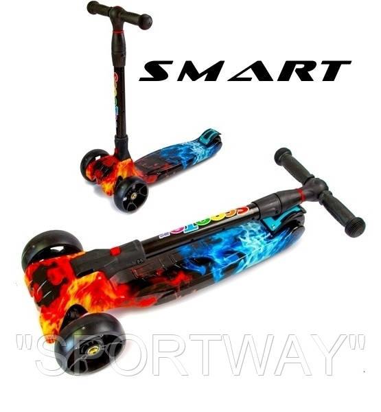 Самокат Maxi Smart. Fire&ICe (Огонь и лед)
