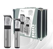 Профессиональный набор для стрижки Tico Professional Combo Set Silver 100408