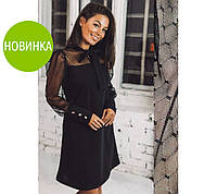 """Вечернее платье с сеткой """"Alana"""""""
