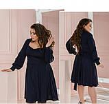 Платье Minova 1210-1-темно-синий, фото 2