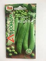 Семена Горох Женева 10 гр