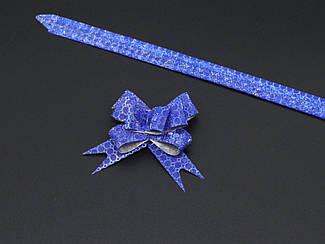 Подарочные банты на затяжках. Цвет синий.