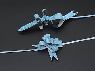 Подарочные банты на затяжках. Цвет голубой.