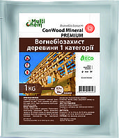 Антипірен. Антисептик ConWood Mineral Premium 1кг. Антипирен. Антисептик. Огнебиозащита.