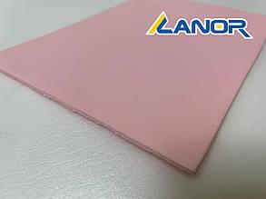 Lanor ППЕ 3002 (2мм) Розовый (R149)