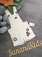 Джинсовый комбинезон шорты для девочки 4-5 лет рост 110 см. H&M белый