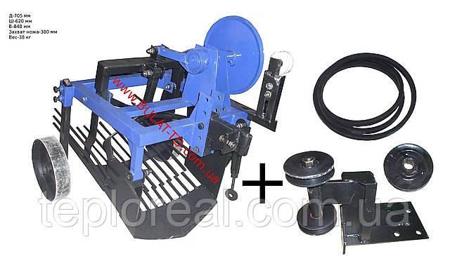 Картофелекопалка вибрационная КМ-3(ремень) Полтавская с переходником под вал отбора мощности
