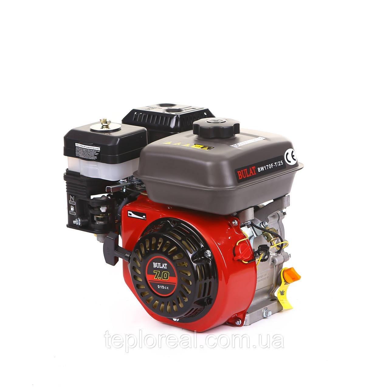 Двигатель бензиновый BULAT(WEIMA) BW170F-Т(7,5 л.с.под шлиц 25мм)