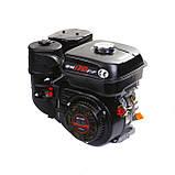 Двигатель бензиновый WEIMA(Вейма) WM170F-S DELUXE (7,0 л.с.под шпонку), фото 9