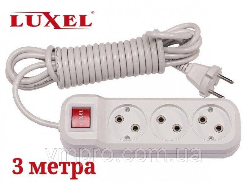 Удлинитель сетевой с выключателем Luxel 10A, 3 розетки, удлинители электрические